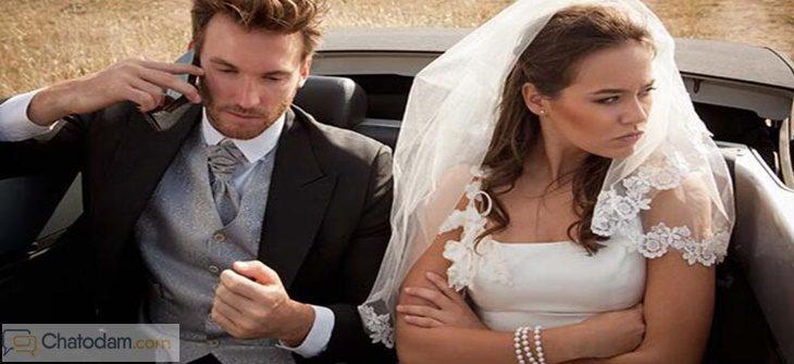 Erkek Arkadaşım Evlilikten Kaçıyorv